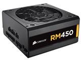 RM450 CP-9020066-JP