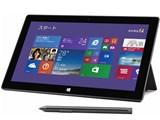 Surface Pro 2 256GB 7NX-00001