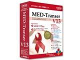 MED-Transer V13 �v���t�F�b�V���i�� for Windows