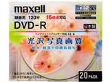 DRD120WPPC.20S [DVD-R 16�{�� 20���g]