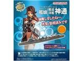 1/700 艦隊これくしょんプラモデル 012 艦隊これくしょん -艦これ- 艦娘 軽巡洋艦 神通