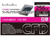 CSSD-S6T256NHG6Q
