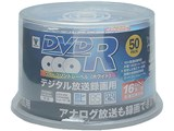 Qriom DVDR16XCPRM 50SP-Q9604 [DVD-R 16倍速 50枚組]