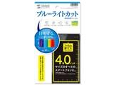 PDA-F40KBCFP