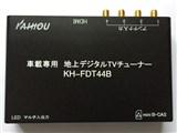 KH-FDT44B