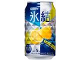 氷結シチリア産レモン 350ml ×24缶