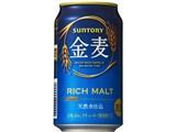 サントリー 金麦 350ml ×24缶