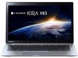 ���� dynabook KIRA V83 V83/29M PV83-29MKXS