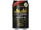 ドライゼロ ブラック 350ml ×24缶