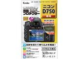 KLP-ND750