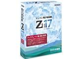 �[�������d�q�n�}��Zi17 DVD�S���� �A�b�v�O���[�h/��芷����p