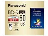 LM-BR50LP10 [BD-R DL 4倍速10枚組]