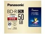 LM-BR50LP20 [BD-R DL 4倍速 20枚組]
