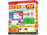 激安革命ビジネス 見たまま画面PDF