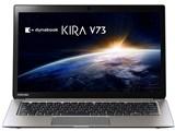 ���� dynabook KIRA V73 V73/PS PV73PSP-KHA