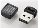 MR-SMC08BK [USB 8in1 �u���b�N]