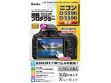 KLP-ND5500