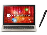 dynabook R82 R82/PGP PR82PGP-NHA
