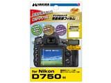 DGF-ND750