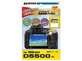 DGF2-ND5500