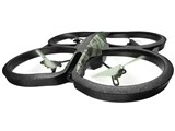 AR.Drone 2.0 Elite Edition PF721932 [ジャングル]