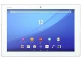 Xperia Z4 Tablet SO-05G docomo [�z���C�g]