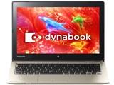 ���� dynabook N51 N51/RG PN51RGP-NHA