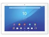 Xperia Z4 Tablet Wi-Fiモデル SGP712JP/W [ホワイト]