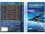 �����}�b�v�S���ڍה� 2015 for X088/X08 �V���[�Y HCE-V605A
