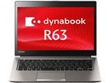 ���� dynabook R63 R63/P PR63PEAA637AD31