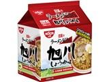 日清のラーメン屋さん 旭川しょうゆ味 88g ×30食