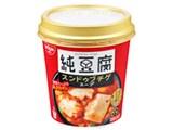日清食品 純豆腐 ズンドゥブチゲスープ 17...