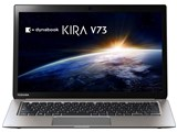 ���� dynabook KIRA V73 V73/TS PV73TSP-NWA