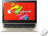 ���� dynabook N51 N51/TG PN51TGP-NWA