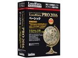 LogoVista PRO 2016 �x�[�V�b�N