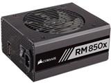 RM850x CP-9020093-JP
