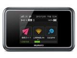Mobile Wi-Fi E5383 [Gray&Silver]