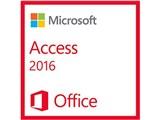 Access 2016 ダウンロード版