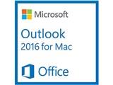 Outlook 2016 for Mac ダウンロード版