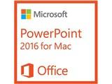 PowerPoint 2016 for Mac ダウンロード版