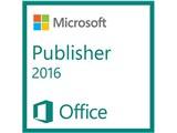 Publisher 2016 ダウンロード版