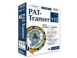 PAT-Transer V12 for Windows