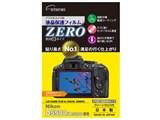 ZERO E-7323