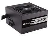 CX650M CP-9020103-JP