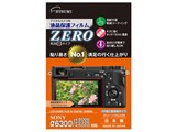 ZERO E-7305