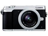 LUMIX DMC-GX7MK2L-S 単焦点ライカDGレンズキット [シルバー]