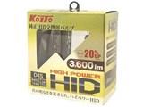 P35190 [HID 4200K D4S]