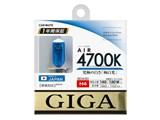 �G�A�[ BD430 [�n���Q�� 4700K H4]