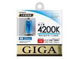 エアー BD432 [ハロゲン 4200K H4]