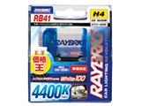 RAYBRIG RB41 [�n���Q�� �z���C�g 4400K H4]